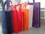 Ткань Spunbond Nonwoven используемая на хозяйственной сумке