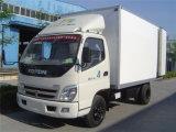 트럭 화물 상자 (BJ1059)