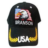 Бейсбольная кепка 6 панелей с вышивкой Bb235