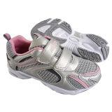 Les chaussures de sport (KB-DL05) - 3