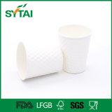 高品質の使い捨て可能なさざ波の壁ペーパーコーヒーカップ