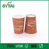Ecoの友好的な生物分解性の使い捨て可能な8ozペーパーコーヒーカップ
