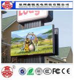 SMD P8高リゾリューションのLED表示フルカラーの屋外広告