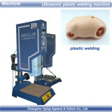 플라스틱 선물 초음파 용접 기계