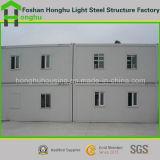 널리 이용되는 가벼운 강철 프레임 조립식으로 만들어진 콘테이너 집 다방 또는 호텔 또는 화장실 또는 상점