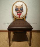 漫画PUの革によって装飾される材料が付いている模倣された木製の椅子