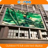 Im Freien hohe Definition P5 farbenreiche LED-Bildschirmanzeige