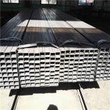 黒いアニーリングの薄い正方形および長方形の空セクション