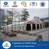 Tienda impermeable de aluminio del partido de la venta caliente de Cosco para los acontecimientos al aire libre grandes