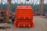 Fabricante de pedra profissional do triturador de impato de PF1214 China, preço de fábrica do triturador de impato