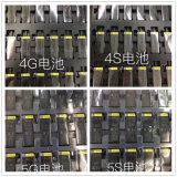 Batería móvil del cojín del teléfono celular para el iPhone 4G / 4s / 5g / 5c / 5s / 6g / 6 Plus / 6s / 6s más