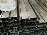Perfil de alumínio de superfície da extrusão da porta de Eletrophoresis com certificação do Ce