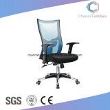 有用な家具のメッシュ生地の旋回装置のコンピュータのオフィスの椅子