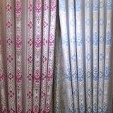 防風ポリエステルジャカード停電の窓カーテン(33F0120)