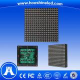 優秀な品質のすくい屋外LED P10 RGBの表示モジュール