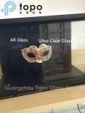 教育用機械用クリアーナノ反射防止ガラス(AR-TP)