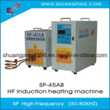 술장수와 고급장교 관 놋쇠로 만드는 기계 (SP-35B 시리즈 감응작용 히이터)