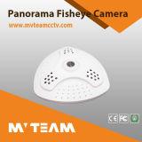 27PCS IR LEDsの夜間視界(MVT-AH50)のシンセンCCTVの工場Ahd Fisheyeのカメラ
