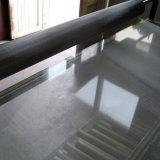 金網の塀によって電流を通されるステンレス鋼の溶接網の価格