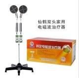 Xianhe 상표 Tdp 램프 Cq 36 지면 유형