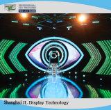 Haut1.875 intérieur numérique P Mur vidéo LED géant pour la salle de conférence