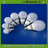 3W 5W 7W 9W 12W 15W 18W LED 전구