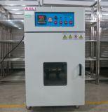 Forno de alta temperatura do cozimento da secagem de vácuo