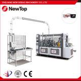 Machine de formage de bol à papier intelligent (DEBAO-1250S)