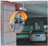 Qualitäts-Speicher-Gebrauch-diebstahlsicherer konvexer Spiegel mit gutem Preis 09055