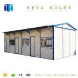 쉬운 회의 현대 Prefabricated PVC 집 장비 독일