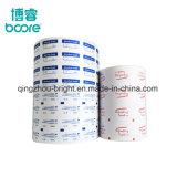 El papel de aluminio laminado de papel para embalaje médicos