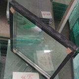 12mm+16A+12mmの極度の大きく明確で低いE強くされた真空によって絶縁されるガラス