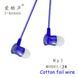 중국 디자인 OEM 로고 에서 귀 좋은 저음 MP3 이어폰