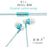 スマートな耳の方法マイクロフォンデザインよく最もよく健全なイヤホーン