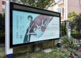 Ремонт на улице плакат блок освещения светодиодная подсветка рекламы освещения в салоне