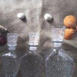 Square decorativos hermético de vidrio de color botella de vino