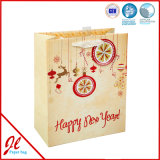 Bianco e festa di Natale Packaging Paper Bags di Simple con Hot Stamping