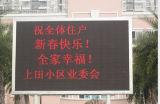 P10 im Freien einzelne Text-Bildschirmanzeige der Farben-LED