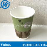 처분할 수 있는 두 배 벽 커피 종이컵 (YH-L47)