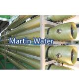 Piezas del tratamiento del recipiente del reactor de FRP (cubierta de la membrana de FRP, de aguas)