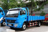 Iveco Yuejin 4X2 덤프 트럭