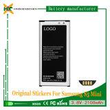 nachladbare Batterie 2100mAh für Samsung S5 Mini-G870A G870W G800 S800f