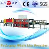Bouteille de rétrécir la machine pour l'eau/boissons (YCBS45C)