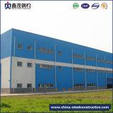 Almacén de calidad superior de la estructura de acero con la certificación de la ISO