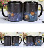 열 변화 찻잔 색깔 컵 커피