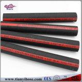 큰 크기 32mm 기름 125 바를 가진 저항하는 유압 호스 DIN En 2sn W.P.