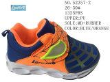 № 52257 три цвета детские спортивные акции обувь девочек и мальчиков