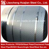 중국 공급자 Q235 물자 장식적인 패턴 좋은 품질을%s 가진 온화한 강철 플레이트 가격