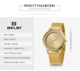 Damen imprägniern die Armbanduhr für Legierungs-Kasten-das einfache Vorwahlknopf-Entwurfs-Geschäft Frauen-ultradünner Edelstahl-Uhrenarmband-Japan-PC21, das golden ist, schwarz. Weiß