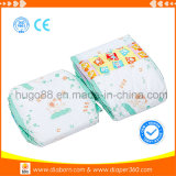 Детский ткань с машиной Diaper цена детского Diaper Bag